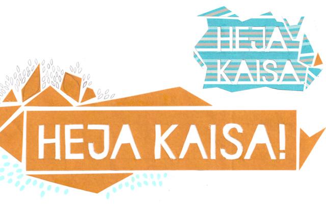 process logotyp vidareutveckling