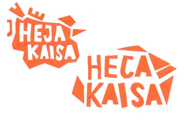 Process logotyp ett utkast